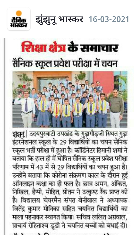 Sainik School Selection 2020-21